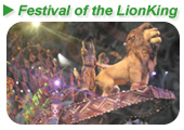 Festival of the LionKing