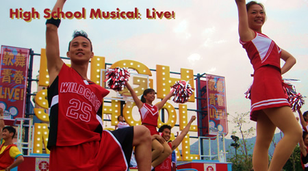 High School Musical: LIVE!